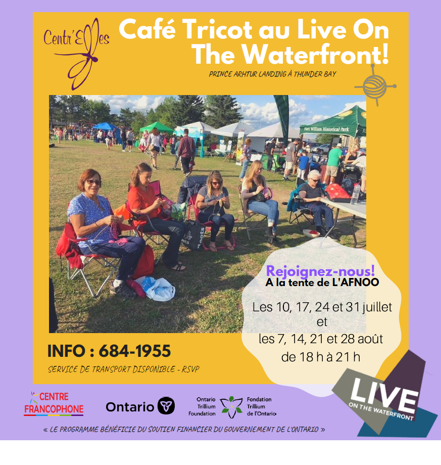 cafetricot2019